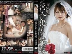 Free Akiho yoshizawa XXX Videos, Akiho yoshizawa Porn Movies
