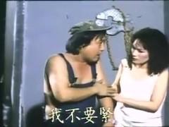 Taiwan Porno-Filme