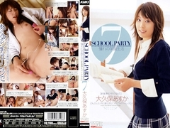 Asuka Okubo in School Party 7