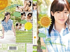 Rina Oshima in Active College Girl Debut