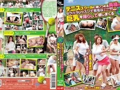 Mio Takahashi,Erika Mishino,Marika Tsutsui in Booby Wives Go Tennis School